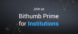 bithumb Prime for Institutions