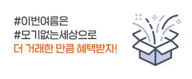 [마케팅] 7월 거래_피씨