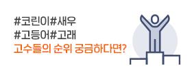 [마케팅] 8월 투자대회최종_피씨
