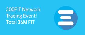 """[이벤트] 300피트 네트워크(FIT) """"핏어스(FitUs)"""" 런칭 기념 3,600만 FIT 거래 에어드랍 이벤트 안내"""
